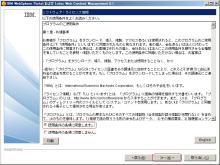 WP_61_Install_2