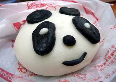 am/pm パンダのミニクリームまん