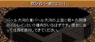 4月12日 未完の任務①8