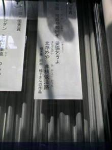 20070806084444.jpg