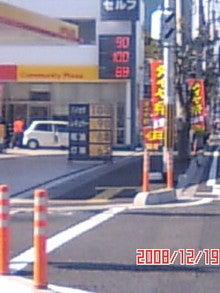 """山岡キャスバルの""""偽オフィシャルブログ""""「サイド4の侵攻」-081219_1227~01.JPG"""