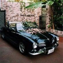 カルマンギアのある生活-ウェルカムボードとなったカルマンギア