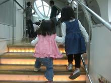 階段を行き来