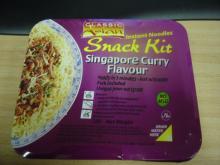 シンガポールカレ-1