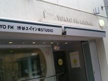東京0312