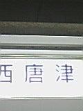 103―1500.jpg