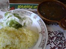 tongarashi