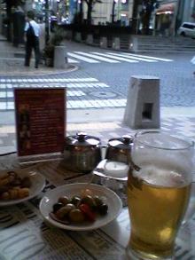 tono-beer