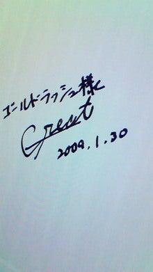 パチンコ屋で闘う男『GREAT奮闘記』-200901301029000.jpg