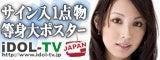 小川瀬里奈オフィシャルブログ「Dolce vita」 powered by アメブロ