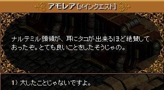 3-8-1 遺跡調査①4