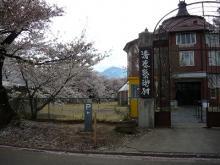 清春芸術村