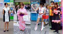 2007/06/24 秋葉の可愛いビラ配り