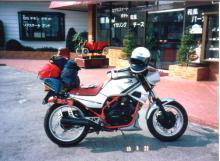 VT250F-1.jpg