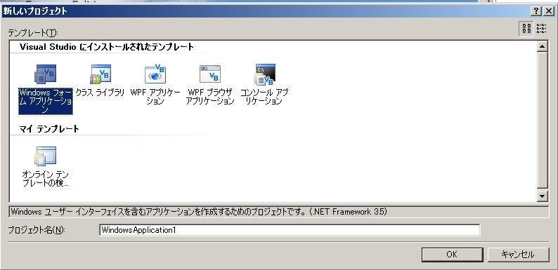 henyohenyo1のブログ-vb2008a0003