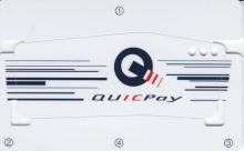 QUICPay(表)