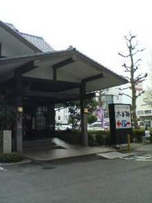 20080330113123.jpg