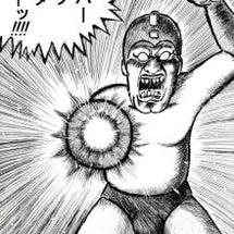 漫☆画太郎風ロックマ…