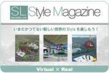 SLstylemagazine