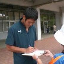 堤喬也選手(元V・フ…