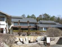 美濃焼伝統会館2
