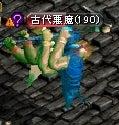 3-8-1 遺跡調査①19