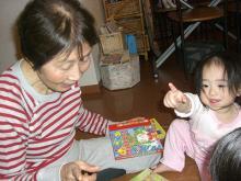 おばあちゃん大忙し