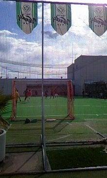 サッカー馬鹿のブログ-090110_1142~01.jpg
