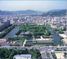 現在の広島城
