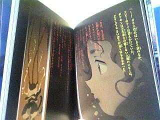 ミュウツーの逆襲完全版序盤のセリフ集 ...