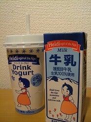 ハイジ乳製品