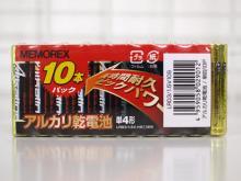 イヤホン専門店「e☆イヤホン」のBlog-MEMOREX単四×10