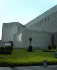 宮崎美術館