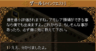 3-8-1 遺跡調査②26