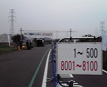 2008102606430000.jpg