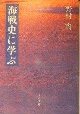 鞭声粛粛、夜本を読む 面白い本のガイド