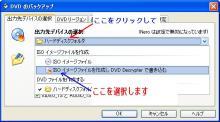 DVD Shrink6