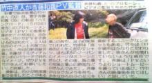 せっちゃん新聞