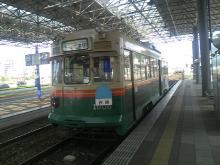 hiroshima-kyoutoshiden