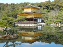 池に写る金閣寺がまた良い