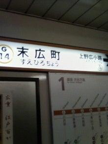 200801241040000.jpg