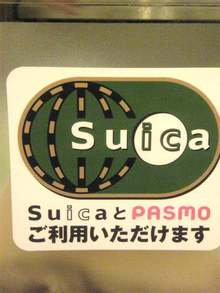 SBSH00281.JPG