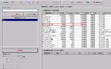 常夏塾実践記(2008年第四期)-syunsuke01