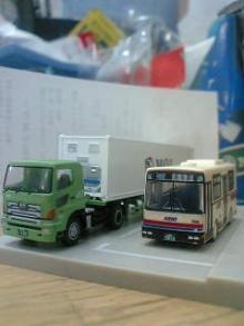 バス&トレーラー