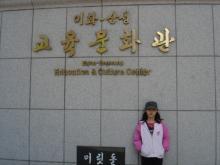 教育文化館