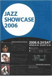 06show case