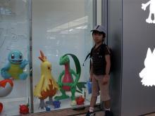 ポケモンセンター 6