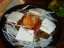舌呑 マーボー丼