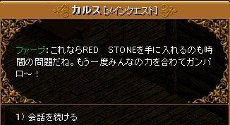 REDSTONEすぐ死にます。-3-10-1 RED STONE完全体①7