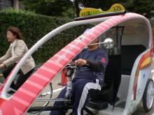 城内タクシー?